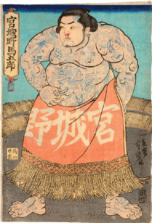japones y cigarro sumo dr lakra