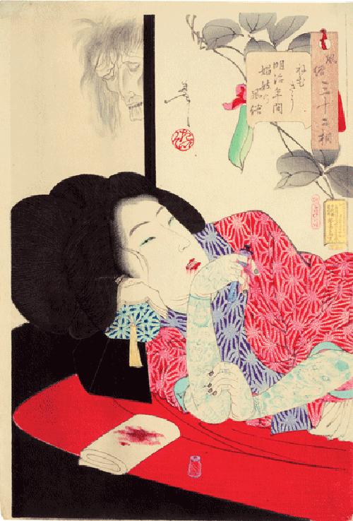 japonesa con jeringa dr lakra
