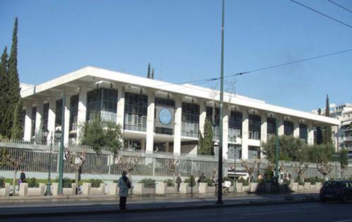 embajada Estados Unidos  Atenas
