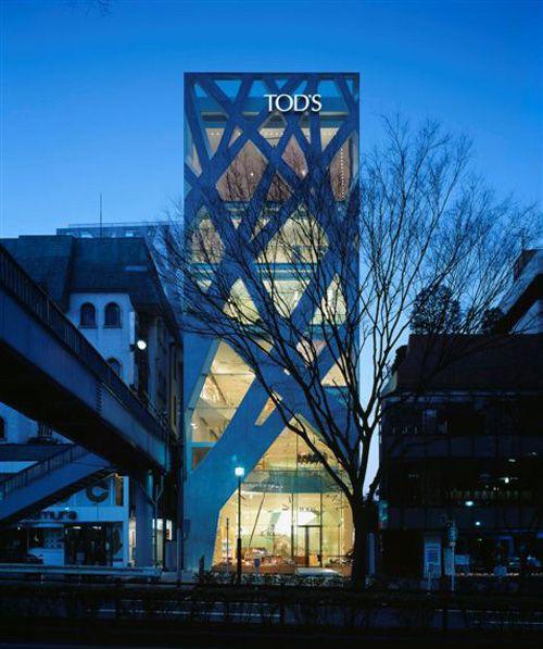 edificio tods japon arquitecto toyo ito