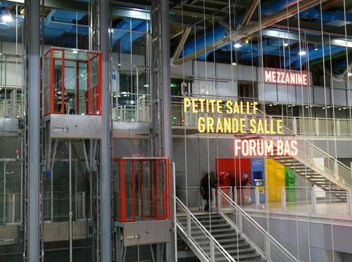 vista interior centro pompidou elbazardelaretorica.blogspot.com