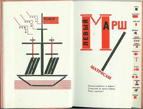 Lissitzky ilustración constructivista