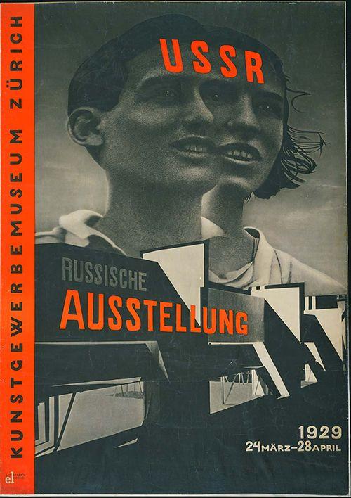 Cartel Lissitzky