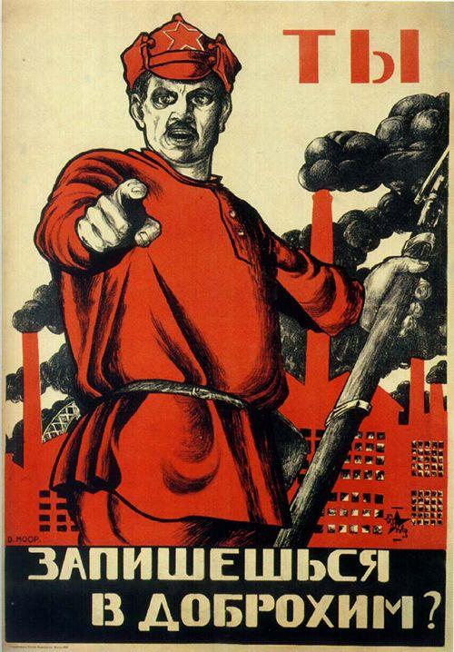 cartel constructivista Lissitzky