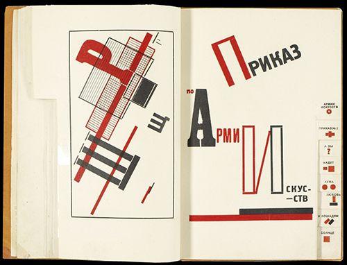 ilustración libro Lissitzky