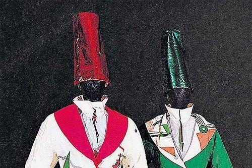 ocho trajes prampolini