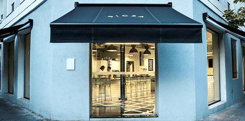 entrada exterior pizzeria argentina madrid