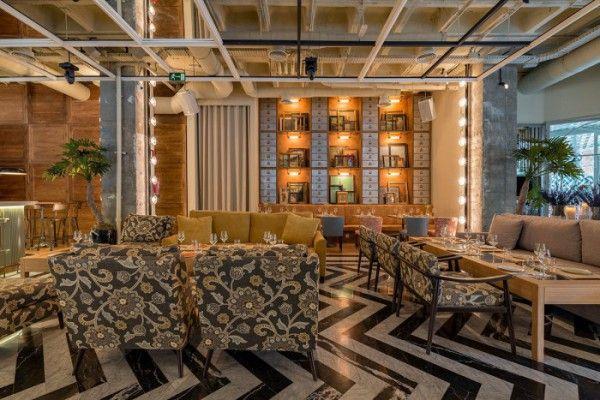 restaurante perrachica sillones