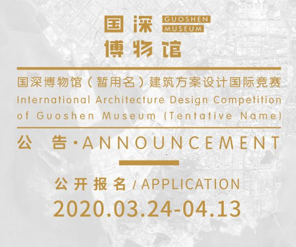 concurso arquitectura china